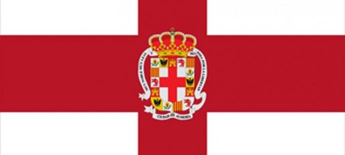 Banderas de provincias-Trabajamos multitud de diseños de banderas